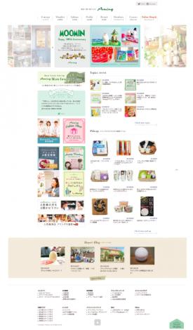 スクリーンショット 2014-05-29 16.27.15